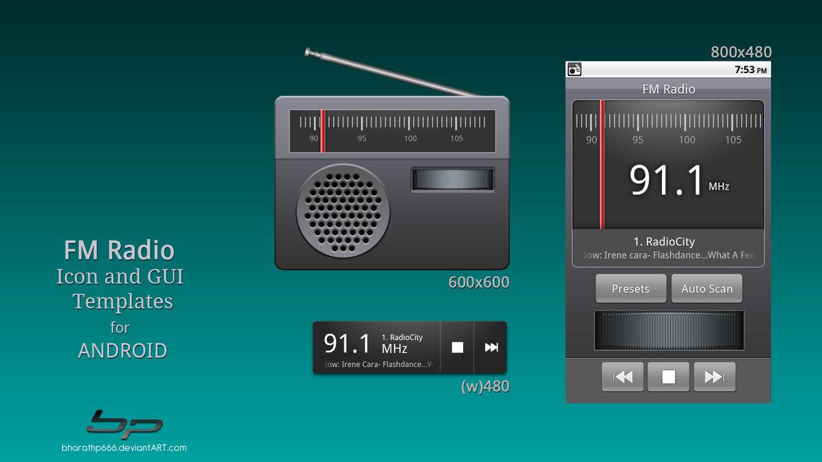 Как сделать радио на айфон 526