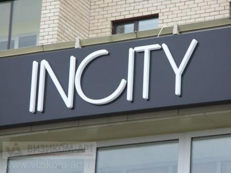 incity-2