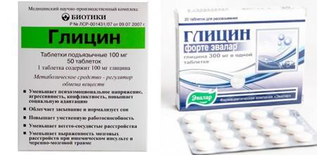 mozhno-li-detyam-glicin-2