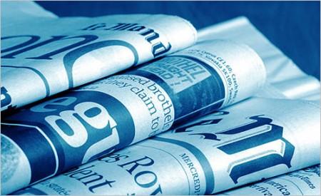 1436776880_gazety
