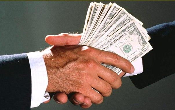 Гроші в борг thumbnail