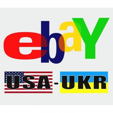 EBAY logo(s)-1500x1500