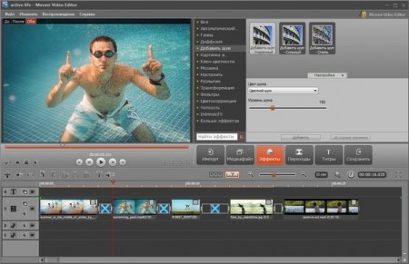 Movavi-Video-Editor-screenshot-2