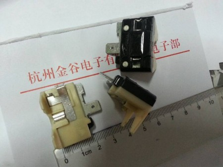 Refrigerator-compressor-protector-overload-protection-device-w