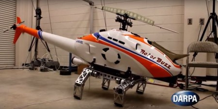 darpa-helicopter-landing-gear-6