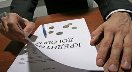 rastorzhenie-kreditnogo-dogovora