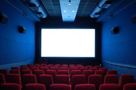 1357283455_cinema2