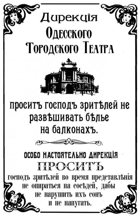 afisha_teatr_11