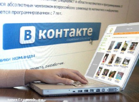 kak-sozdati-gruppu-vkontakte