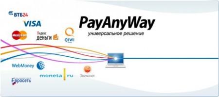 payanyway_logo