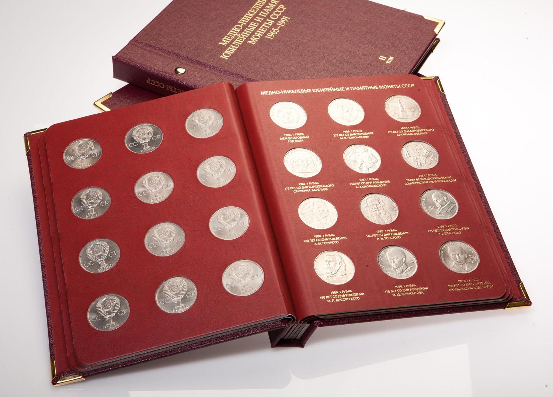 Нумизматический альбом для монет воронеж альбомы для монет