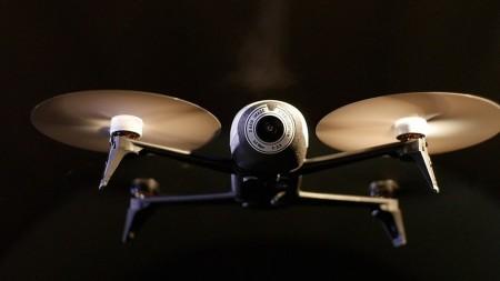 Представлен дрон нового поколения