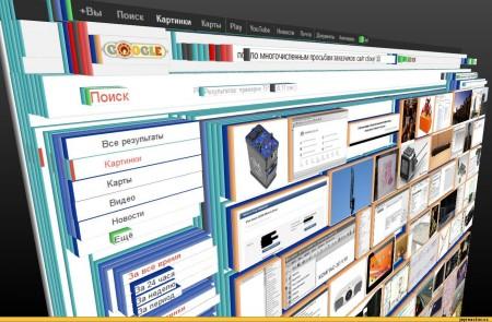 сайты-3D-google-сделал-сам-400020