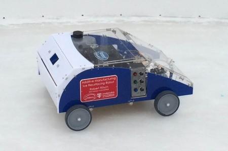 Теперь асфальт будут распечатывать на 3D принтере