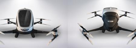 ehang-184-aav-passenger-drone-2
