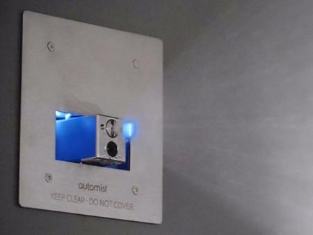 Plumis представила модифицированную систему пожарной безопасности