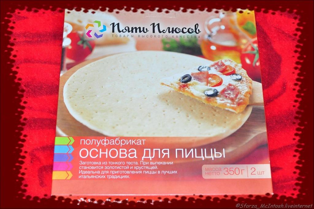 Как сделать основу для пиццы в микроволновке