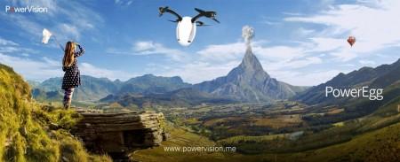 Разработан самый необычный дрон