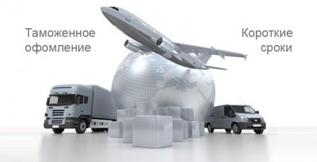 transport_01_02-867x443
