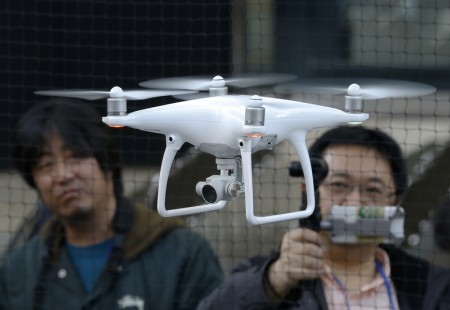 Japan Drones