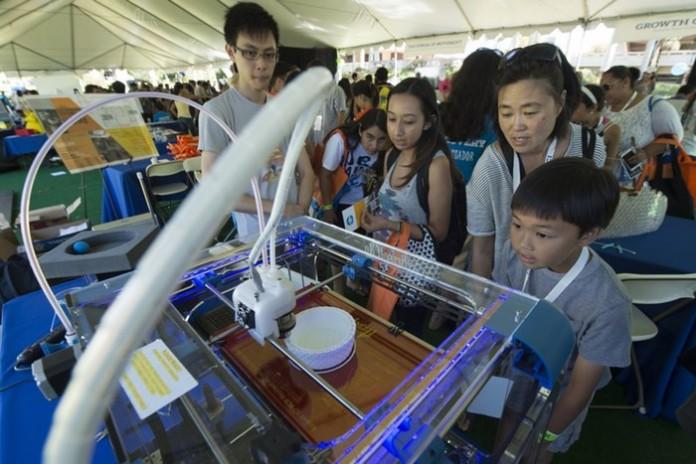 Ученые раскрыли способ пиратства на 3D-принтере