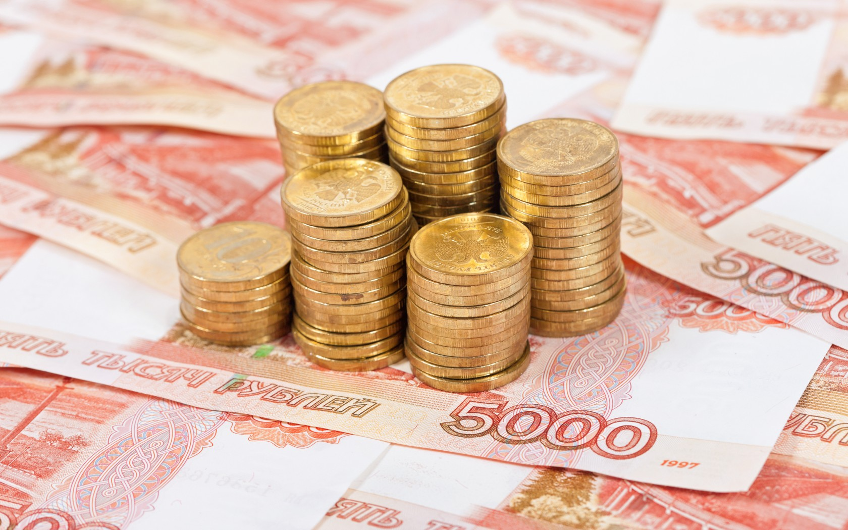 otlichie_deneg_ot_finansov