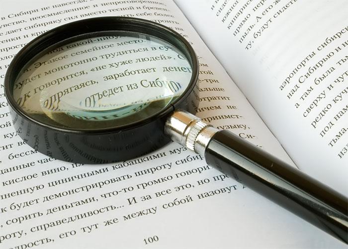 Написание диссертации на заказ Помните что уникальность работы обычно проявляется в том насколько разносторонне она написана и насколько широкий круг функций охватывает