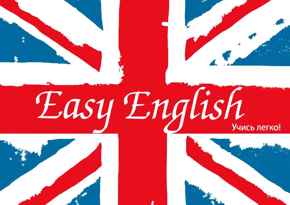 english_img.jpg