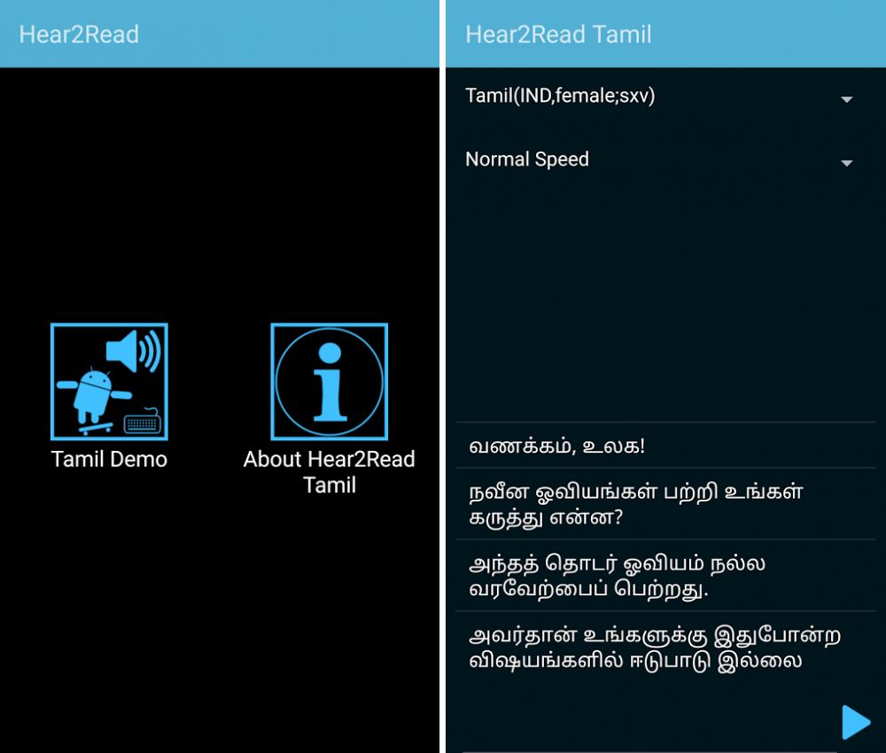 В Индии создали самообучаемое приложение для слепых
