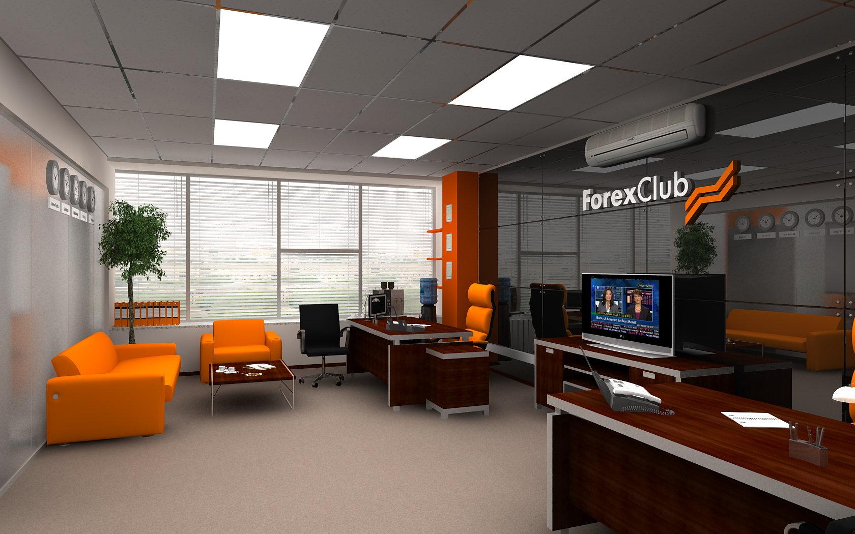 Форекс клуб отзывы 2016 онлайн 3 класс решебник самостоятельные и контрольные работы