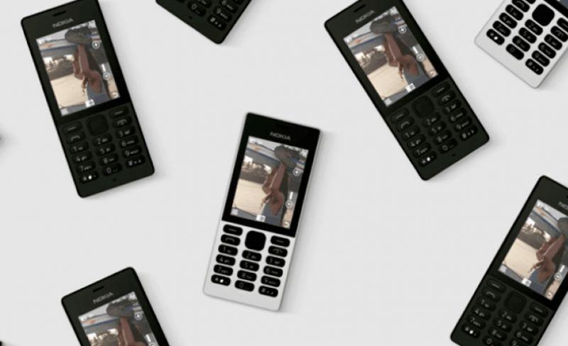 """Nokia выпустил телефон-""""кирпич"""""""