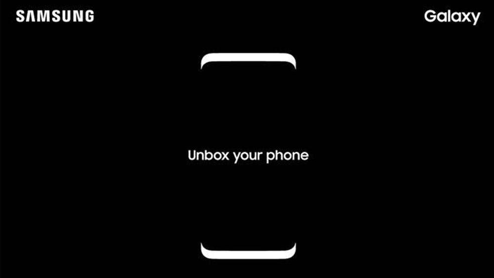 Официально: Samsung назвала дату презентации Galaxy S8 и Galaxy S8+