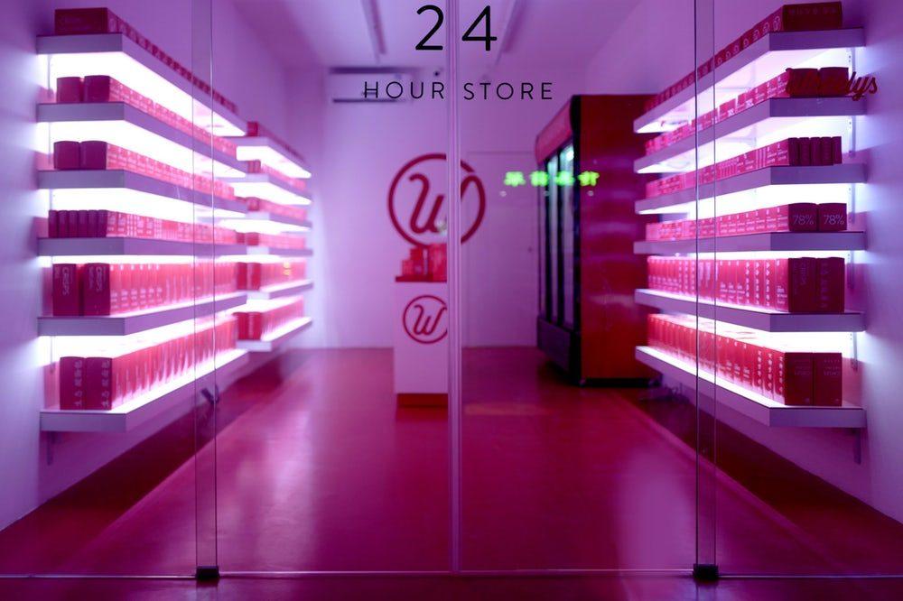 В Шанхае открылся первый магазин без продавцов