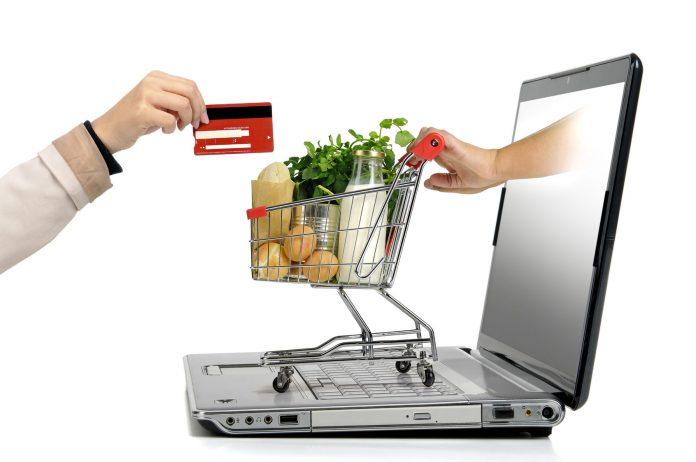 Интернет-магазинИнтернет-магазин