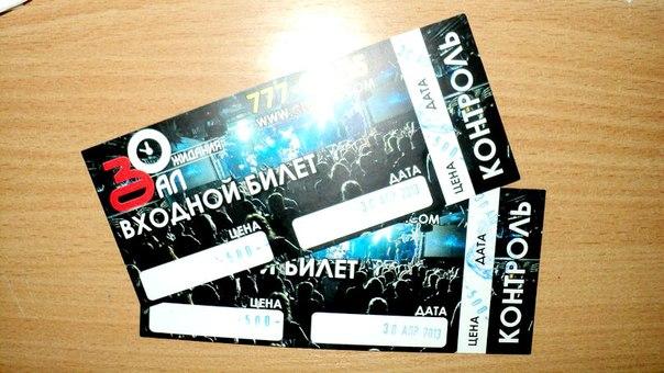 Концерты билеты кино афиша в рио реутов