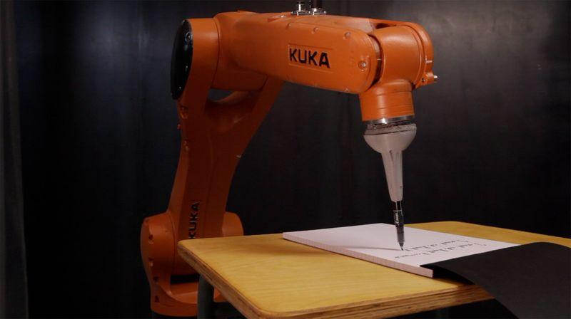 Представлена арт-инсталляция против роботов
