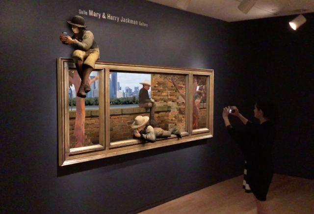 В галерее Онтарио можно использовать дополненную реальность