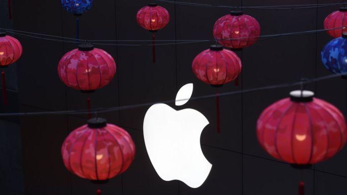 Apple удалила несколько десятков VPN-приложений из китайского App Store