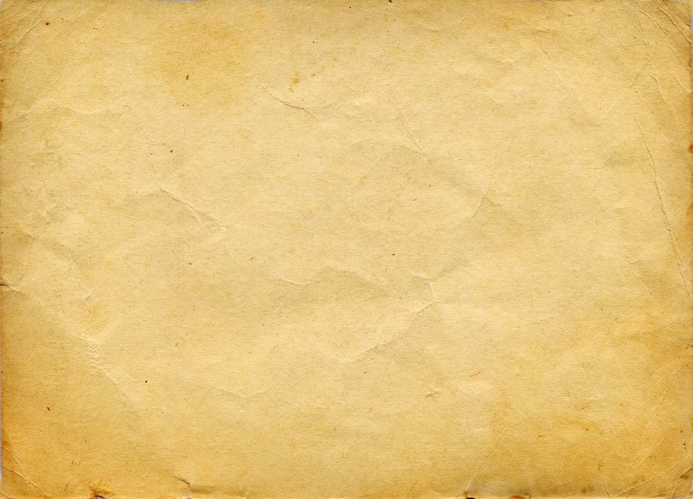 Бумага старая мд поиск