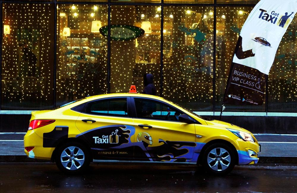 Подключение к гет такси