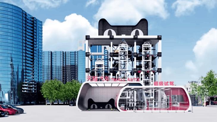 Alibaba начала продавать автомобили через вендинговый автомат с помощью селфи