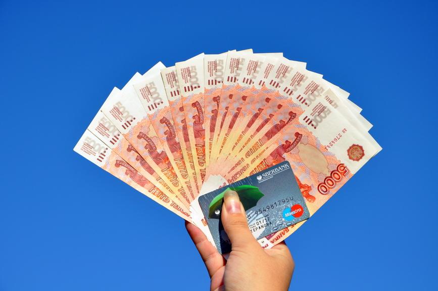 Деньги кредит банки учебник авторы галина белоглазова