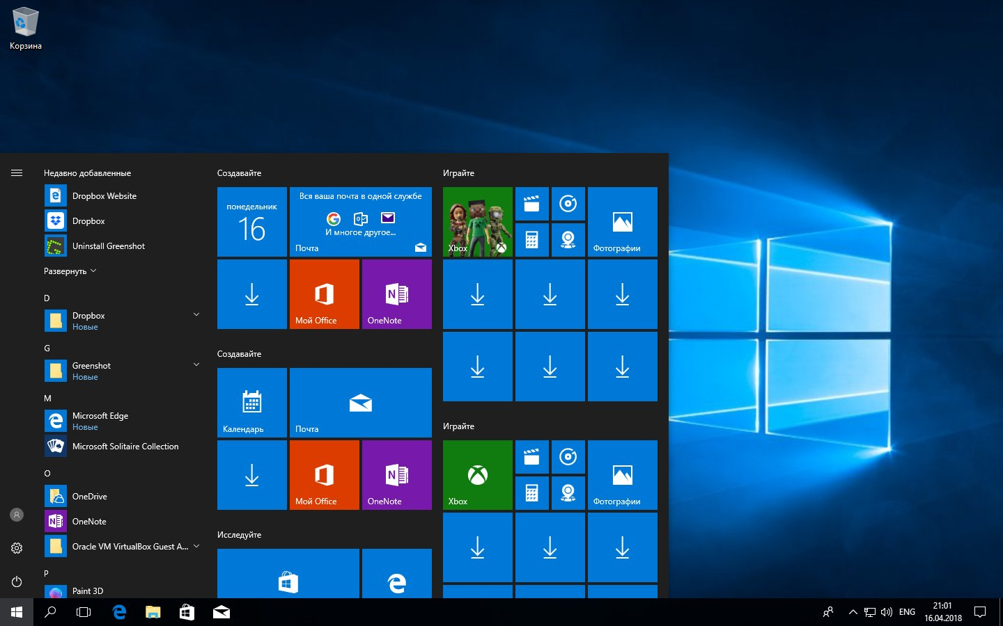 Последнее обновление Windows удаляет личные файлы пользователей