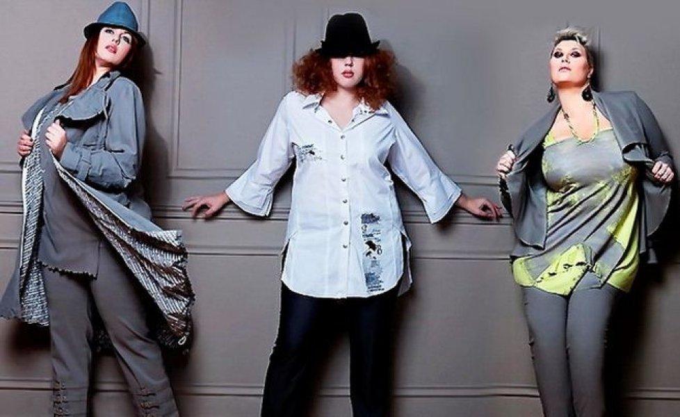 b8d0e2171099 На сайте ekb.evagraffova.ru Вы можете быстро и точно выбрать тот или иной  формат женской одежды больших размеров, при этом не особенно переживая ...