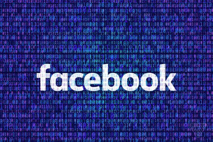 Facebook одержала победу в недавнем судебном расследование о Messenger