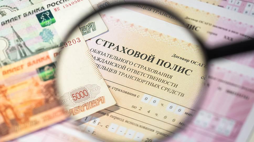 Страхование ОСАГО: проверка подлинности