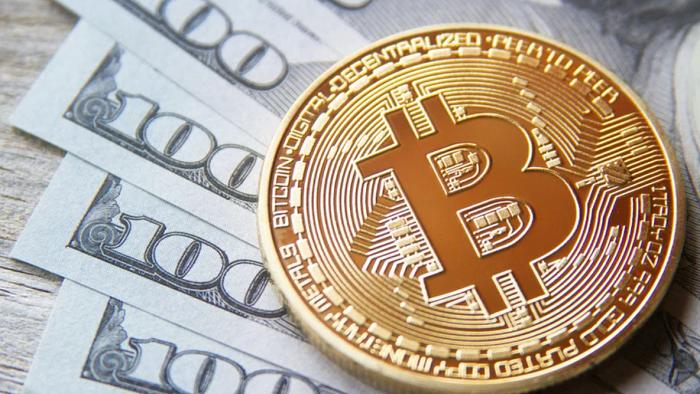 Cumpără Bitcoin