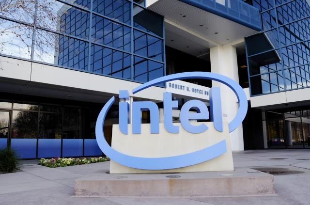В сеть утекли 20 гигабайт секретной информации Intel
