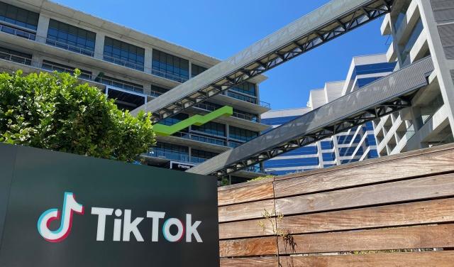 Дональд Трамп призвал ByteDance продать TikTok США