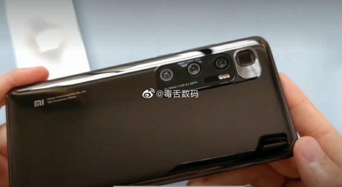 Xiaomi Mi 10 Ultra может порадовать первой в мире подэкранной камерой